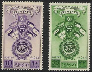 Description : Description : http://www.flagsonstamps.info/egypt304-5.jpg