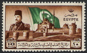 Description : Description : Description : Description : http://www.flagsonstamps.info/egypt313.jpg
