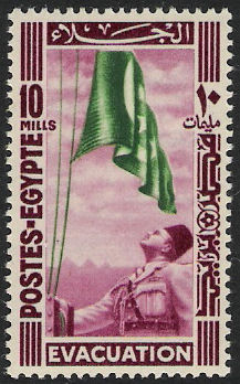 Description : Description : Description : Description : http://www.flagsonstamps.info/egypt339.jpg